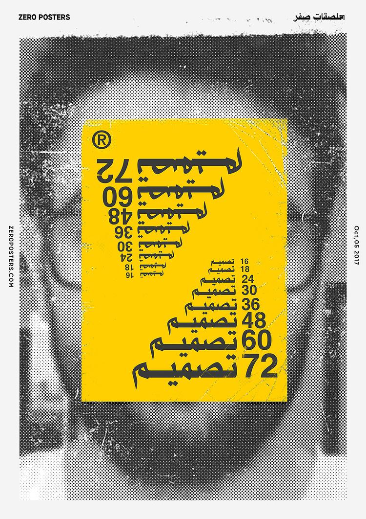 11_a_alaa