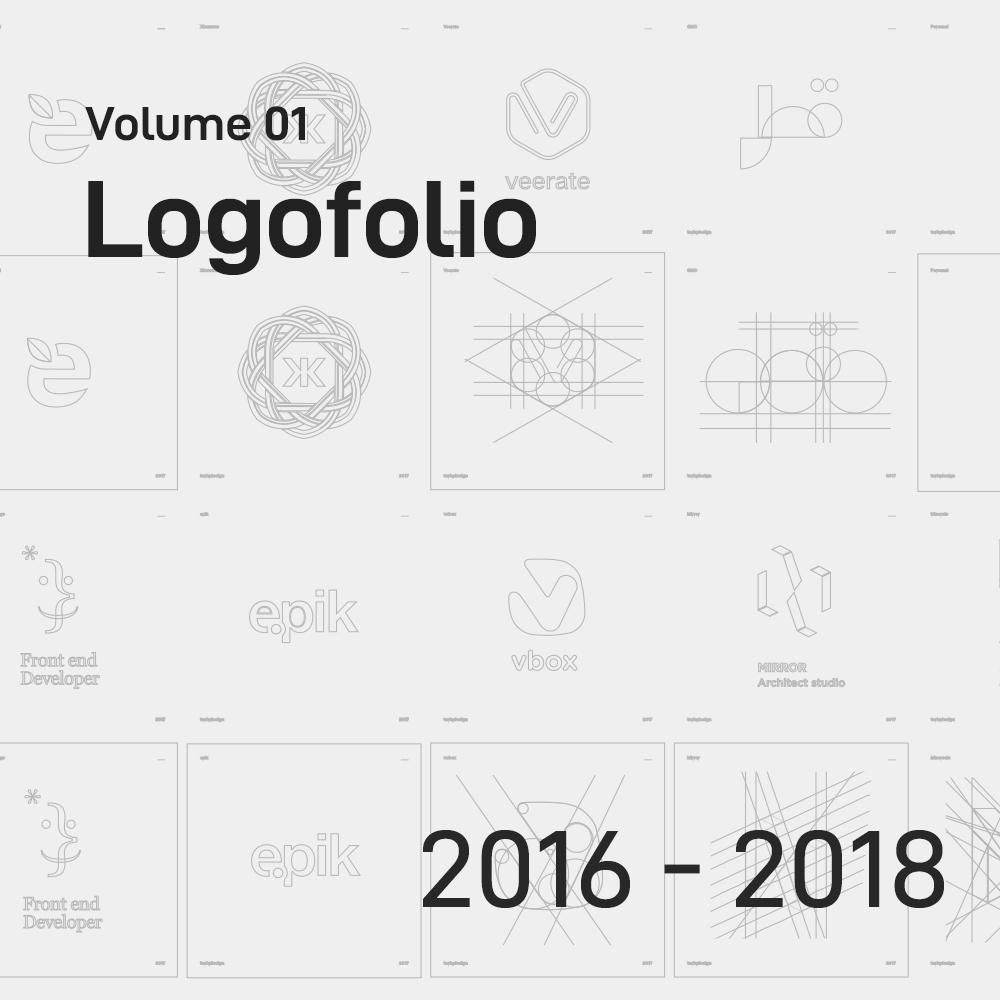Logos & Brandmarks VOL01